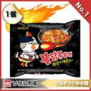 【激辛】【人気商品】ブルダック炒め麺【三養】