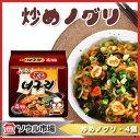 炒めノグリ麺★4個入り【農心】