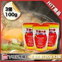 【万能の素100g ×3個セット】韓国食品/韓国調味料/万能の素 レシピ