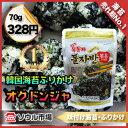オクトンジャ・ジャバン海苔(岩海苔炒め)70g