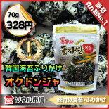 オクトンジャジャバン(岩海苔炒め)70g