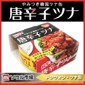 【ドンウォン・東遠】唐辛子ツナ缶・100g