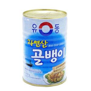 【ユドン】天然産つぶ貝の缶詰400g