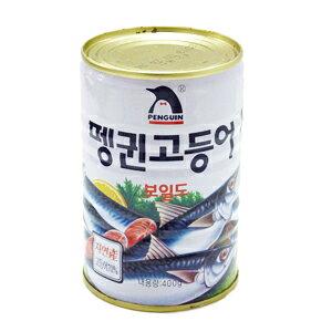 ペンギン サバ缶詰 400g