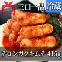 【三口一品】 チョンガクキムチ 415g・ミニー大根【 冷蔵】
