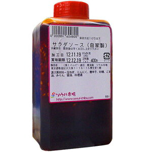 サラダソース(甘口)400g