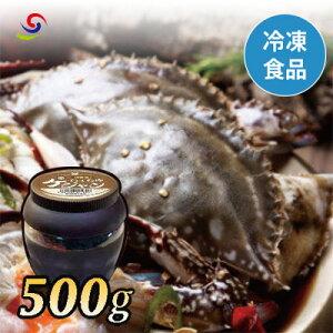【ソウル市場】醤油ケジャン(カンジャンケジャン・冷凍)500g