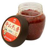 キムチの素1kg(冷蔵)