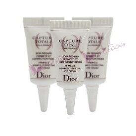 ☆☆【Dior】カプチュール トータル セル ENGY アイ クリーム 15ml (5ml * 3個)