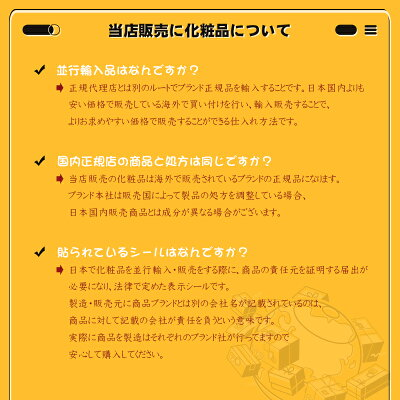 【コスメデコルテ】(NEW)コスメデコルテモイスチュアリポソーム60ml(60ml*1個)