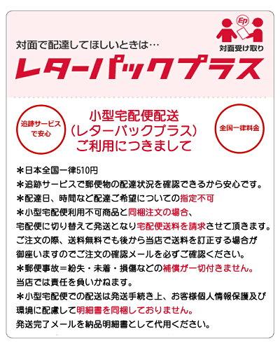 【コスメデコルテ】(NEW)コスメデコルテモイスチュアリポソーム60ml(60ml*1個)★ブランド化粧品★