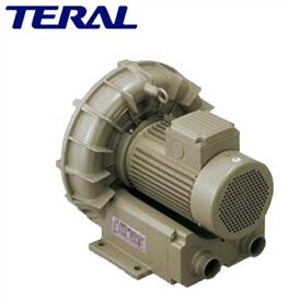 【送料無料】テラル 三相標準形 リングブロワ 【 VFZ601A 】 送風機(旧富士電機製) 送料無料