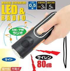 https://image.rakuten.co.jp/hanshin-k/cabinet/03474069/imgrc0071390641.jpg