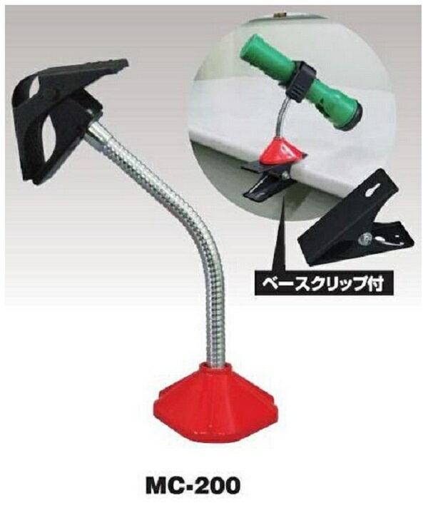 【即納可】【超特価】日動工業 万能クリップ MC-200(角度調整自在 強力マグネット付 照明器具 機材 挟んで固定)人気商品おすすめです。