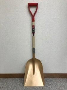 【即納可】富士 鉄石炭スコップ【鉄製・石炭型・木柄】(現場作業用 ショベル スコップ 土砂除去 土木農具 すくう作業 除雪 雪かきスコップ 大量の雪 たくさんすくえる 丈夫 強い 使いやす