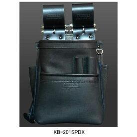 【在庫有り即納】ニックス(KNICKS) KB-201SPDX 自在型チェーンタイプ総グローブ革2段腰袋(ブラック) 腰袋 工具袋 道具袋