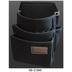 【欠品中:11/末頃入荷予定】ニックス(KNICKS) KB-212NS 超軽量特殊ナイロン製腰袋(ブラック) 腰袋 工具袋 道具袋