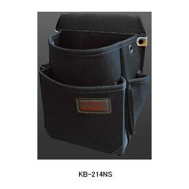 【欠品中:12/中旬頃入荷予定】ニックス(KNICKS) KB-214NS 超軽量特殊ナイロン製腰袋(ブラック) 腰袋 工具袋 道具袋