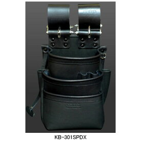 【在庫有り即納】ニックス(KNICKS) KB-301SPDX 自在型チェーンタイプ総グローブ革3段腰袋(ブラック) 腰袋 工具袋 道具袋