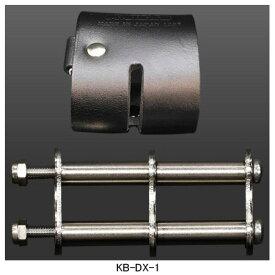 【在庫有り即納】ニックス(KNICKS) KB-DX-1 KNヌメ革ベルトループ ブラック+金具一式 パーツ 金具 腰袋 工具袋 道具袋
