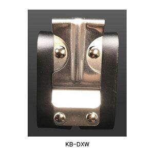 ニックス(KNICKS) KB-DXW ワンタッチ金具付ヌメ革ベルトループ ブラック パーツ 金具 腰袋 工具袋 道具袋
