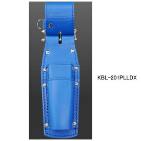 ニックス(KNICKS) KBL-201PLLDX チェーン式親子2段LLタイプホルダー(ブルー) 腰袋 工具袋 道具袋