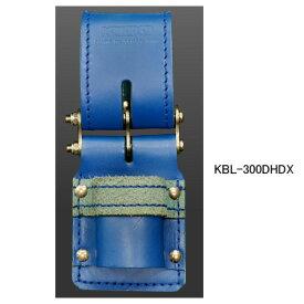 ニックス(KNICKS) KBL-300DHDX チェーン式 ハンマーホルダー(補強タイプ)(ブルー) 腰袋 工具袋 道具袋