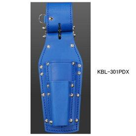 ニックス(KNICKS) KBL-301PDX チェーン式ペンチ・ドライバーホルダー(ブルー) 腰袋 工具袋 道具袋
