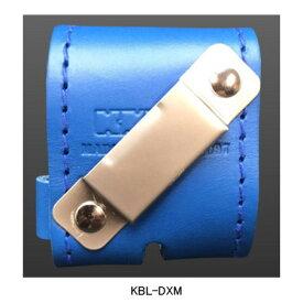 ニックス(KNICKS) KBL-DXM ヌメ革メジャー金具付ベルト ブルー(ヌメ革腰袋対応) パーツ 金具 腰袋 工具袋 道具袋