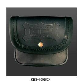 【在庫有り即納】ニックス(KNICKS) KBS-100BOX ヌメ革小物ポーチ(ブラック) 腰袋 工具袋 道具袋