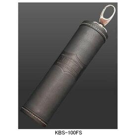 【希少!在庫限り品:即納可】ニックス(KNICKS) KBS-100FS 脱着タイプ CFホルダー S 腰袋 工具袋 道具袋(※在庫限りの製造終了商品です)