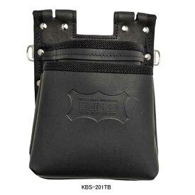 ニックス(KNICKS) KBS-201TB 鳶職向仕様ツーウェイタイプヌメ革2段腰袋(ブラック) 腰袋 工具袋 道具袋