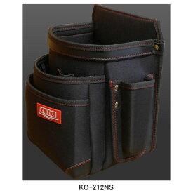 【欠品中:入荷時期未定】ニックス(KNICKS) KC-212NS 超軽量3段600D生地腰袋 腰袋 工具袋 道具袋