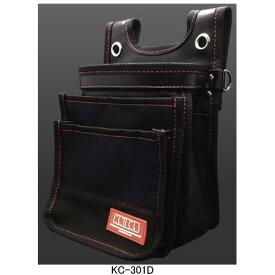 【欠品中:11/初旬頃入荷予定】ニックス(KNICKS) KC-301D D1680建築用3段腰袋 腰袋 工具袋 道具袋
