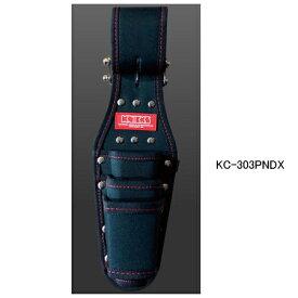 ニックス(KNICKS) KC-303PNDX チェーンタイプ型押3Pホルダー 腰袋 工具袋 道具袋