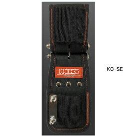 【欠品中:12/末頃入荷予定】ニックス(KNICKS) KC-SE チェーンタイプセフカラビナホルダー(本体のみ) 腰袋 工具袋 道具袋