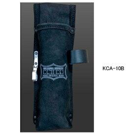 【在庫有り即納】ニックス(KNICKS) KCA-10B 溶接棒ホルダー(ブラック) 腰袋 工具袋 道具袋