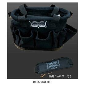 【欠品中:入荷時期未定】ニックス(KNICKS) KCA-3415B 帆布生地ツールバック(簡易ショルダー付き) 工具袋 道具袋