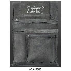 【欠品中:入荷時期未定】ニックス(KNICKS) KCA-5503 在来工法用スタンダード釘袋(ブラック) 腰袋 工具袋 道具袋