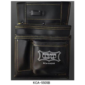 【在庫有り即納】ニックス(KNICKS) KCA-5505B 在来工法用スタンダード釘袋 腰袋 工具袋 道具袋