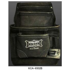 ニックス(KNICKS) KCA-6502B 2x4工法用釘袋(ブラック) 腰袋 工具袋 道具袋