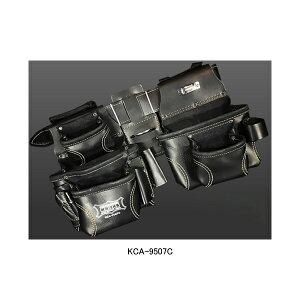 ニックス(KNICKS) KCA-9507C 最高級2x2ポケットフィニッシュスエードツールバック(ベルト取外可) 腰袋 工具袋 道具袋