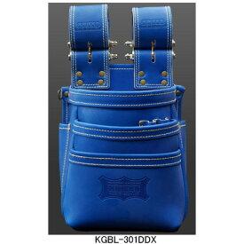 【在庫有り即納】ニックス(KNICKS) KGBL-301DDX 最高級硬式グローブ革チェーンタイプ3段腰袋(ブルー) 腰袋 工具袋 道具袋