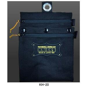 ニックス(KNICKS) KH-20 ワゴ(万能)ポケット連結タイプ 腰袋 工具袋 道具袋