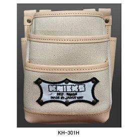 【在庫有り即納】ニックス(KNICKS) KH-301H ツーウェイタイプ帆布生地ヌメ革補強3段腰袋 腰袋 工具袋 道具袋