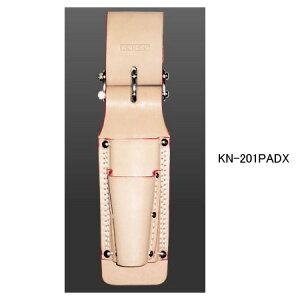ニックス(KNICKS) KN-201PADX チェーン式ポンププライヤー・ペンチホルダー 腰袋 工具袋 道具袋