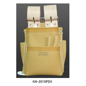 ニックス(KNICKS) KN-201SPDX 自在型チェーンタイプ総グローブ革2段腰袋 腰袋 工具袋 道具袋