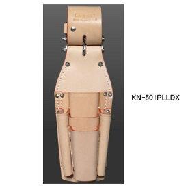 ニックス(KNICKS) KN-501PLLDX チェーンタイプ8・9インチペンチ・ニッパ・ドライバーホルダー 腰袋 工具袋 道具袋