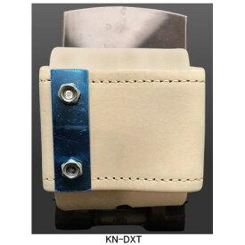 【在庫有り即納】ニックス(KNICKS) KN-DXT ヌメ革セフコンベ装着ベルトループ(茶) パーツ 金具 腰袋 工具袋 道具袋