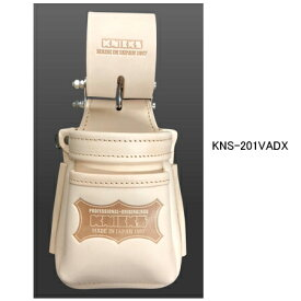 【在庫あり即納可】ニックス(KNICKS) KNS-201VADX ヌメ革チェーンタイプVA小物腰袋 腰袋 工具袋 道具袋